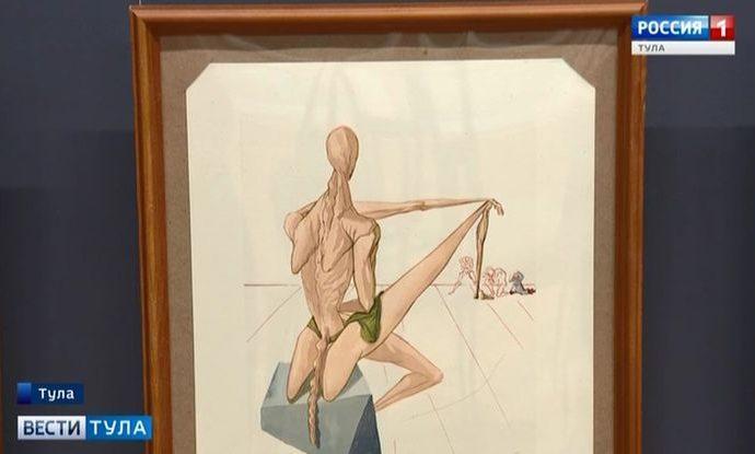 Выставка работ Дали в Туле собрала рекордное количество посетителей