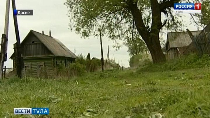 Тульская область вошла в ТОП-15 регионов по количеству вымерших деревень