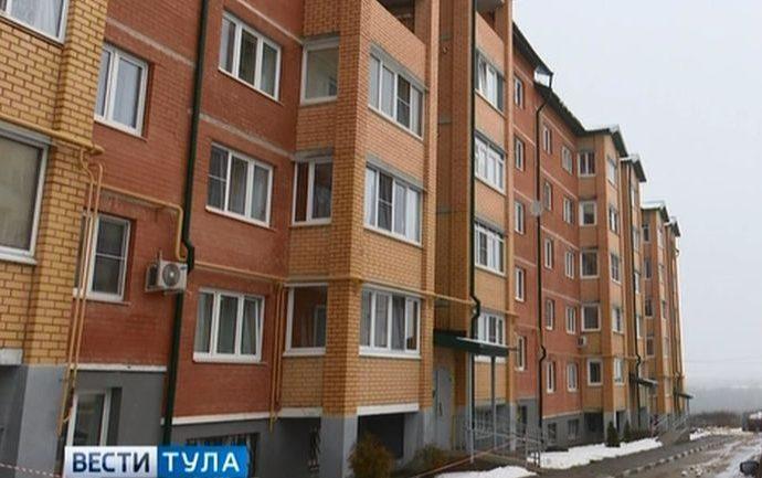 Новомосковск вырос на восемь улиц