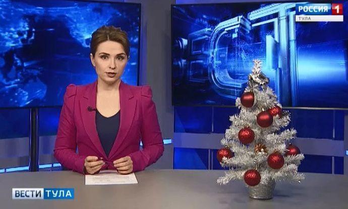 Вести Тула. Эфир от 02.01.2019 (20.45)
