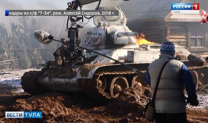 Фильм «Т-34» удивил туляков исторической достоверностью