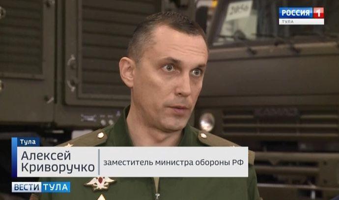 Замминистра обороны РФ рассказал в Туле о сирийском опыте
