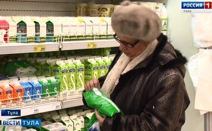 Отличат ли туляки в магазине сметану от сметанки?