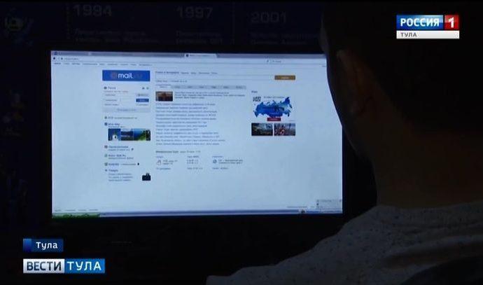 Чем в Тульской области занимаются кибердружины?