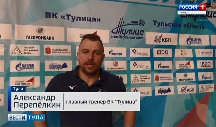 Волейболистки «Липецка» неожиданно для «Тулицы» взяли реванш