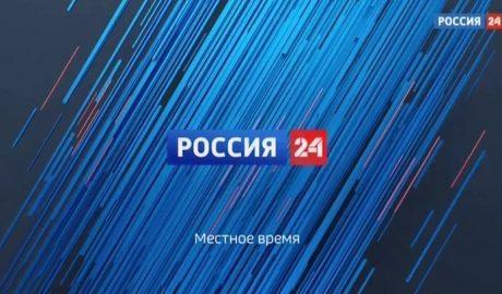 Россия 24 Тула. Эфир от 22.01.2019