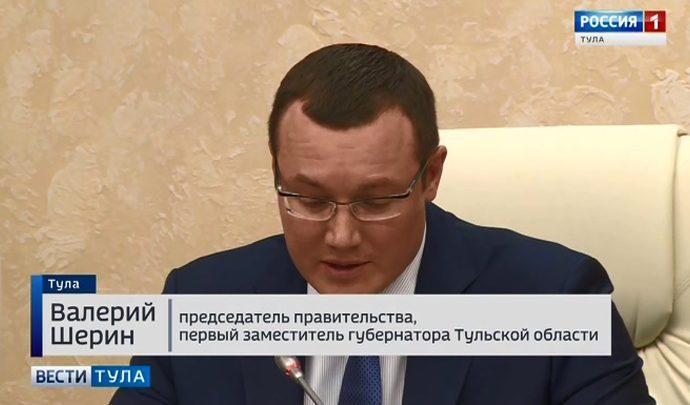 Валерий Шерин: бюджет был исполнен с профицитом