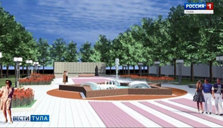 В Туле реконструируют сквер у стелы тулякам-Героям