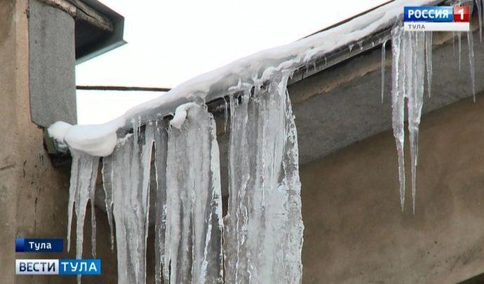 В Туле предложили греть сосульки на крышах
