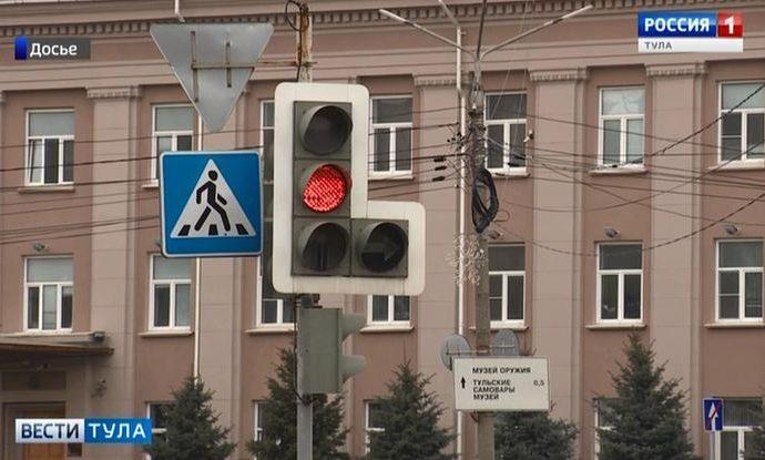 Сколько в Туле потратят на светофоры и разметку?