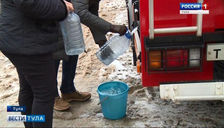 Раздавать воду тулякам будут до окончания аварийных работ