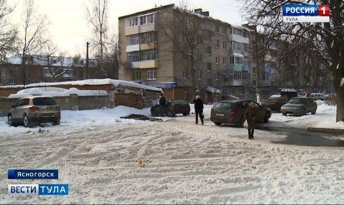 В Ясногорске без тепла остались дома, детсады и школы