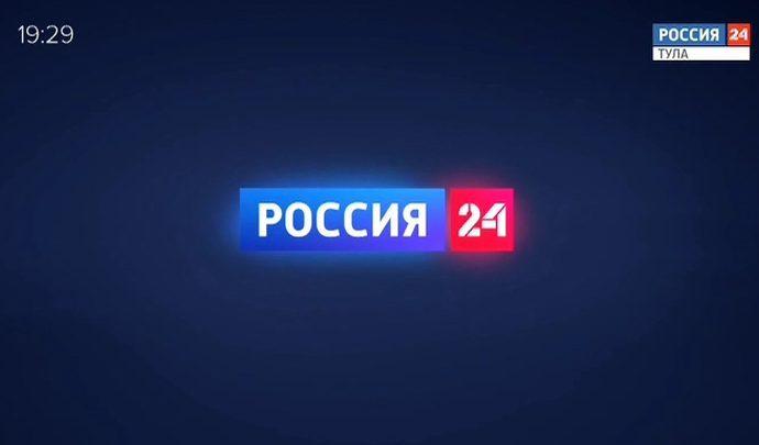 Россия 24 Тула. Эфир от 04.02.2019