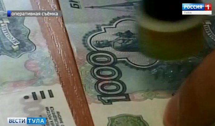 Жителю Новомосковска не удалось подкупить пристава