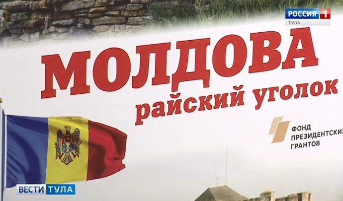 Для граждан Молдовы в Туле организован избирательный участок