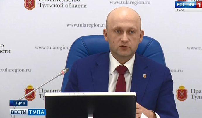 Григорий Лаврухин: запущен проект по трансформации делового климата