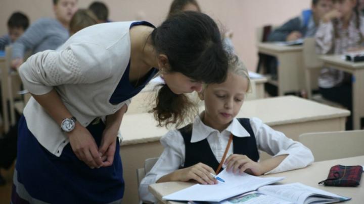 Молодые педагоги могут получить субсидию на ипотеку