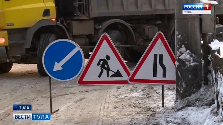 В Туле на ряде улиц введут ограничения для транспорта