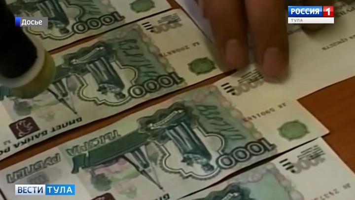 Чиновник из Одоева подозревается в получении взятки