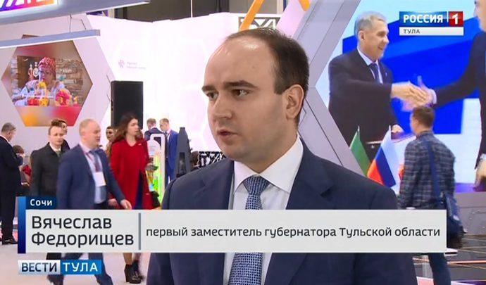 20 соглашений принесут региону более 20 миллиардов рублей инвестиций
