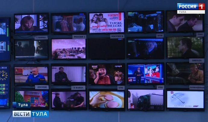 Конец эры аналогового телевещания. Счет идёт на дни