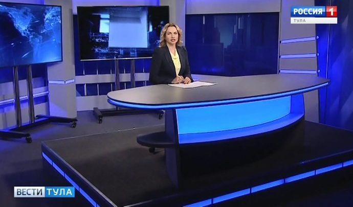 Вести Тула. Эфир от 19.02.2019 (20.45)