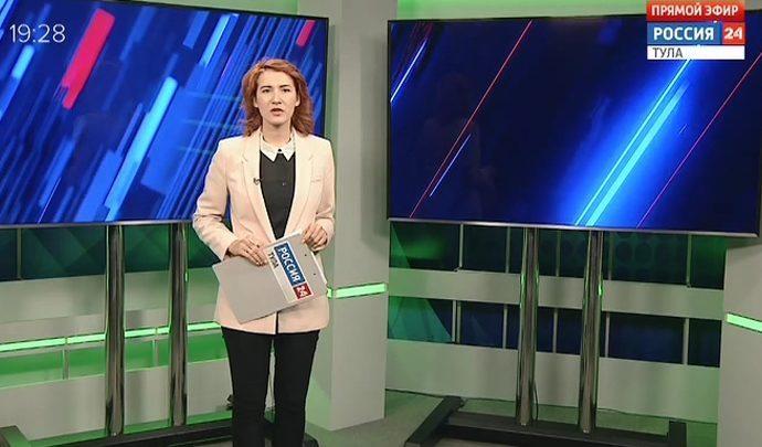 Россия 24 Тула. Эфир от 06.02.2019
