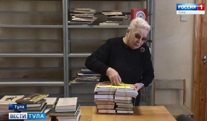 «Сплав» поделился частью своей библиотеки с «Тульским дедушкой»