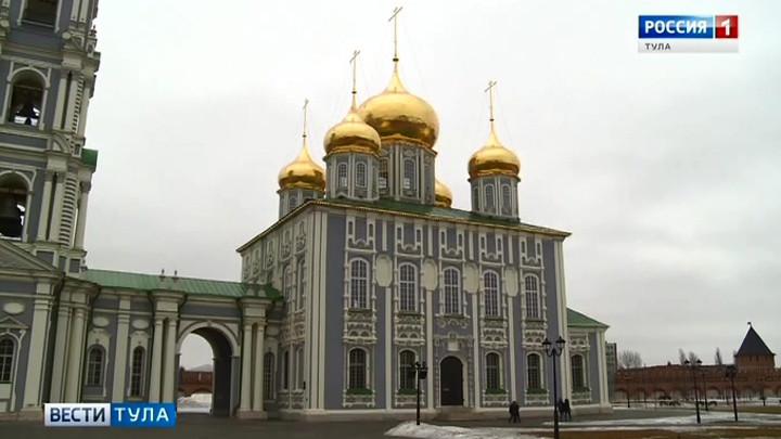 Каким будет масштаб празднования 500-летия Тульского кремля?