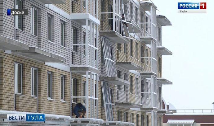 В Туле обсудили вопросы перехода на проектное финансирование в жилищном строительстве