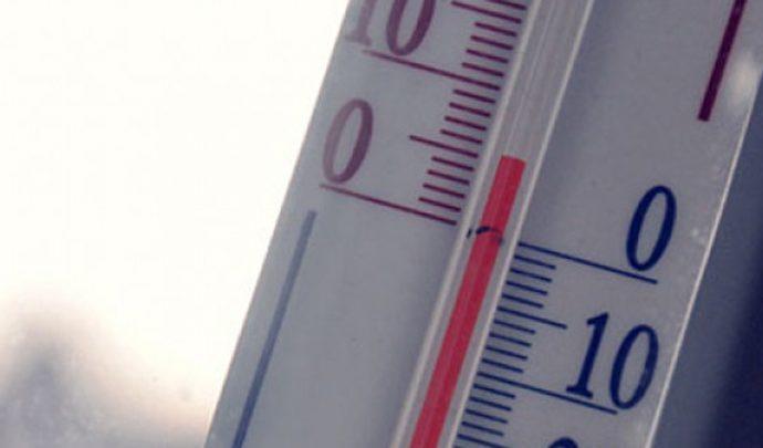 Сегодняшний день может стать самым теплым за всю историю наблюдений