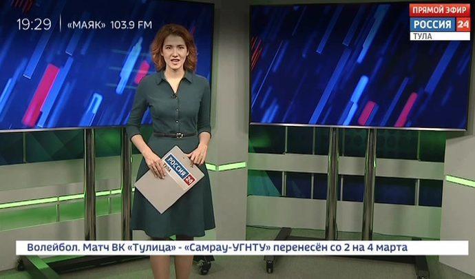 Россия 24 Тула. Эфир от 21.02.2019