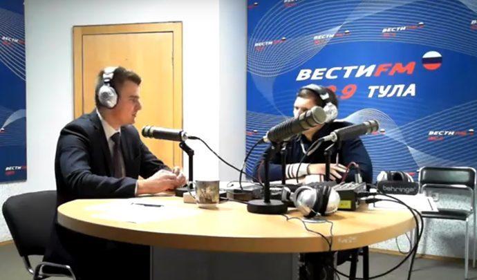 Вести FM Тула. «Формат 71» с Игорем Игнатовым. 12.02.2019