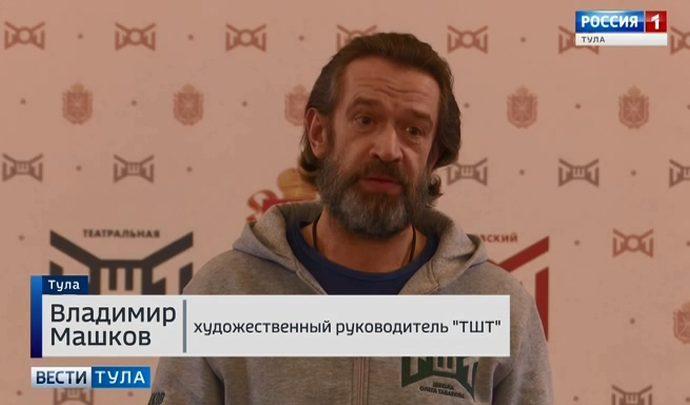 Владимир Машков: путь в актёрскую профессию непростой