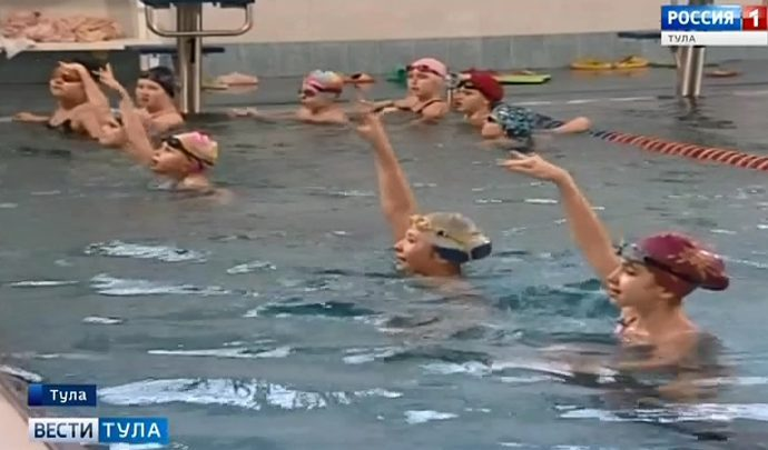 У туляков появилась возможность отдать ребенка в синхронное плавание