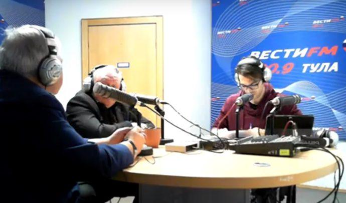 Вести FM Тула. «Формат 71» с Алексеем Соколовым. 14.02.2019