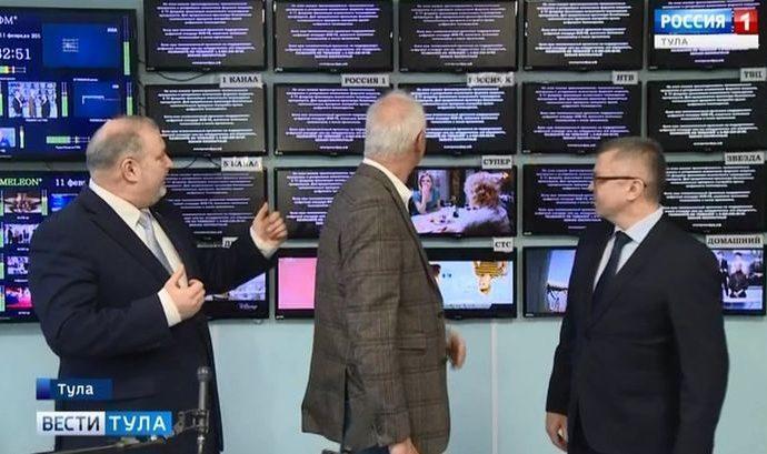 Тульская область перешла на «цифру»: как это было