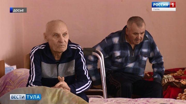 В Тульской области откроется гериатрический центр