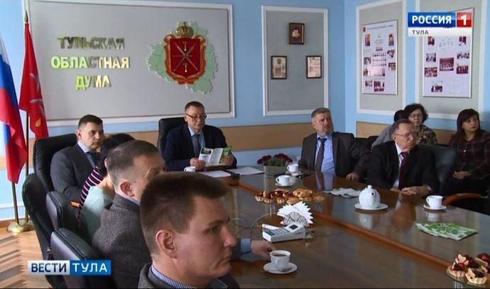 В Тульской областной Думе обсудили достижения тульских учёных
