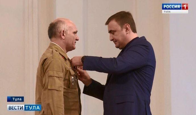В Тульской области к 30-летию вывода войск из Афганистана учредили особую награду