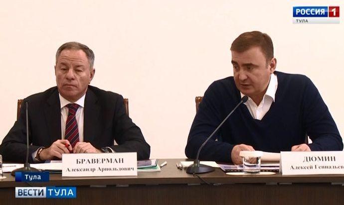 О чём договорились глава Корпорации МСП и губернатор Алексей Дюмин?