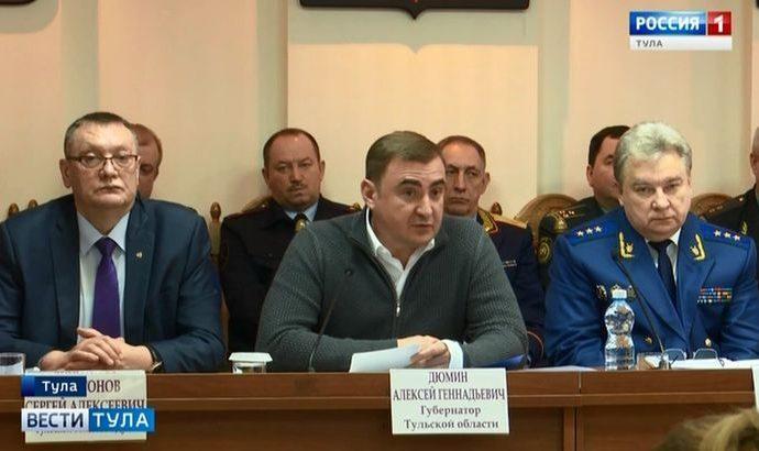 В Прокуратуре Тульской области «сняли розовые очки» с Росстата