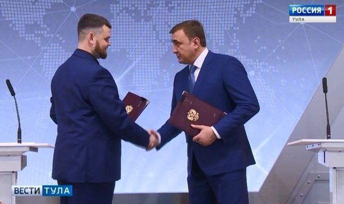Инвестиционный форум в Сочи: итоги первого дня
