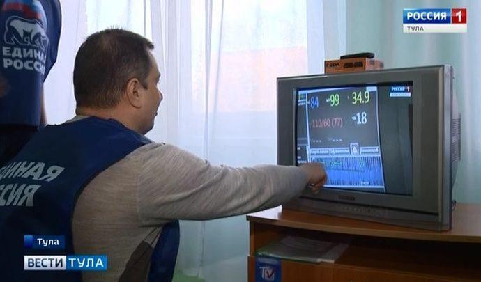 Тульские единороссы обеспечили телеприставками главную больницу региона