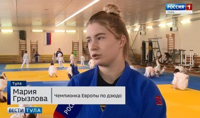 Тулячка завоевала «золото» на этапе Кубка Европы по дзюдо