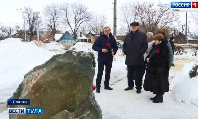 Депутаты Тульской облдумы убедились, что Плавск не зря носит звание «Город воинской доблести»