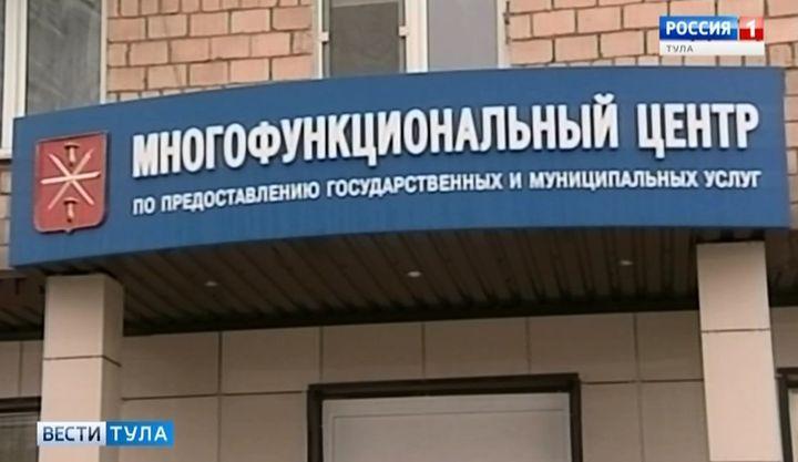 В МФЦ - за ИНН
