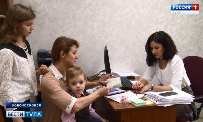 Филиал «МСК-НТ» в Тульской области помогает экономить многодетным семьям
