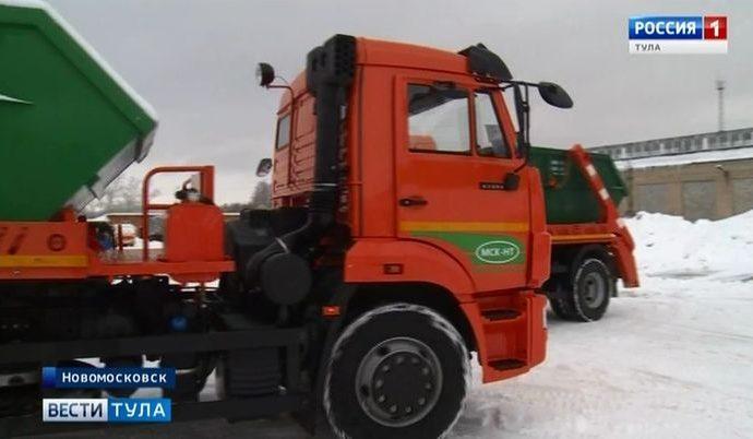 Компания «МСК-НТ» сделала уборку мусора в Тульской области яркой