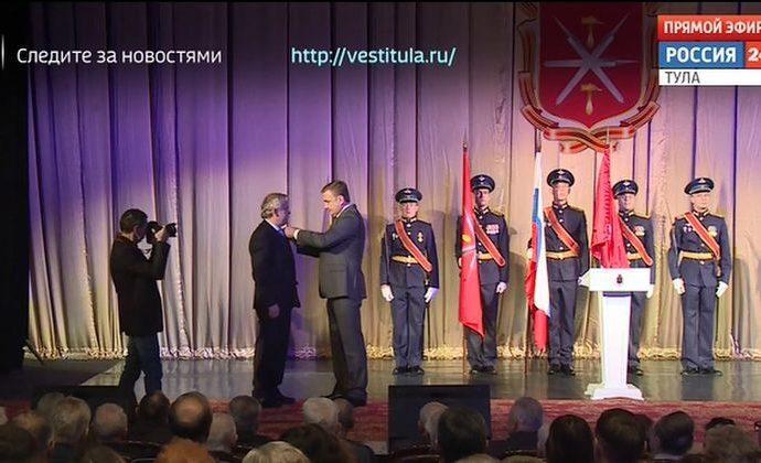В Туле награждены отличившиеся защитники Отечества